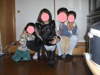 成犬オスNo.1351 コウタご家族写真-2.jpg